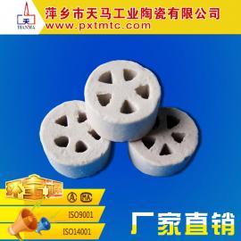 萍乡天马厂家 长期生产 冷却塔填料 陶瓷梅花环