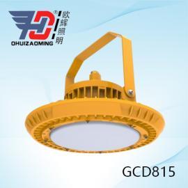 GCD815化工厂LED投光灯 150W车间泛光灯
