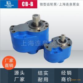 上海连泉厂家低乐音CB-B6液压备件泵泵头备件油泵液压