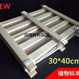 标本夹|植物标本夹|标本夹生产|供应北京经销商