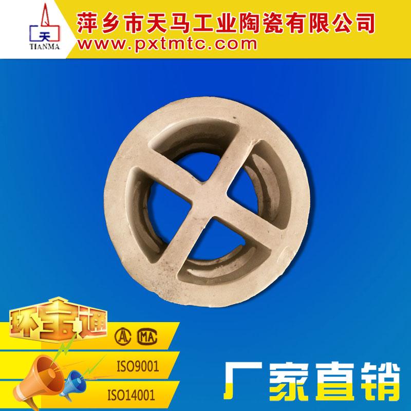 热销陶瓷填料 陶瓷十字隔板环