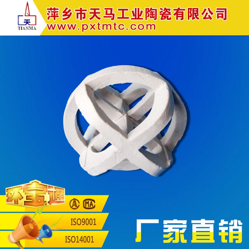天马直销优质陶瓷填料 陶瓷十字球环