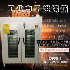 电镀塑料烘烤箱厂家uv加工电镀喷漆工业烤箱