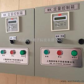 进口电极高精度PH控制
