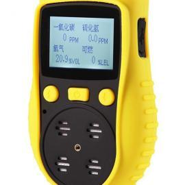 四合一气体检测仪YT-1200H-S4- 现货优惠