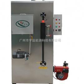 厂家直销立式燃油燃气蒸汽发生器杀菌锅炉不锈钢外壳锅炉