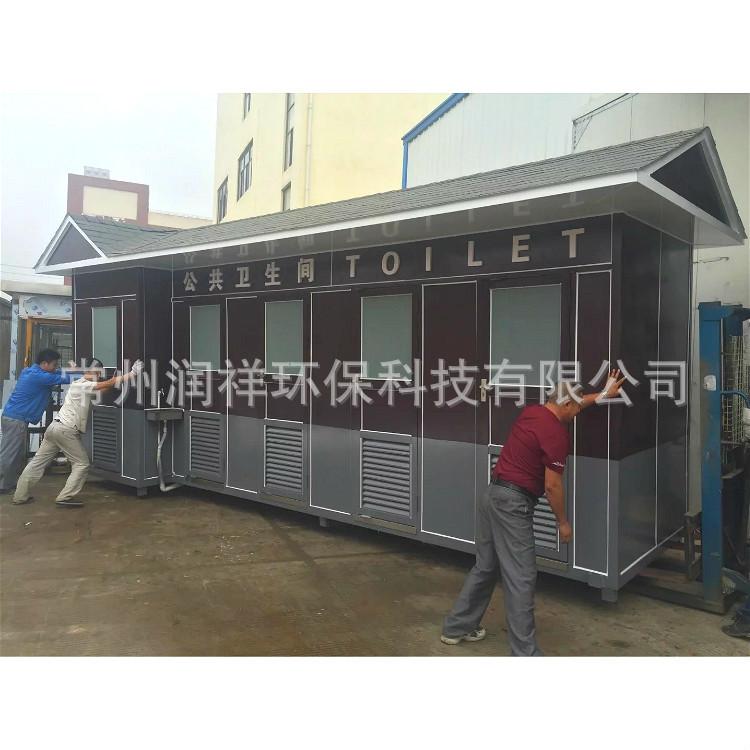 供应黑龙江移动厕所 安阳移动厕所 江苏移动厕所厂家