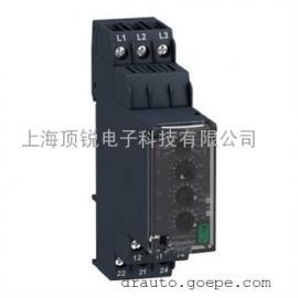施耐德 RM22系列多功能三相控制继电器 RM22TR33