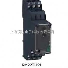 施耐德 RM22系列多功能三相控制继电器 RM22TU21