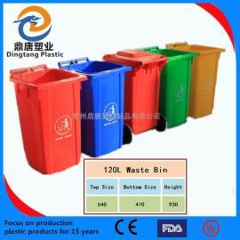 江苏常州塑料垃圾桶厂家直供120L