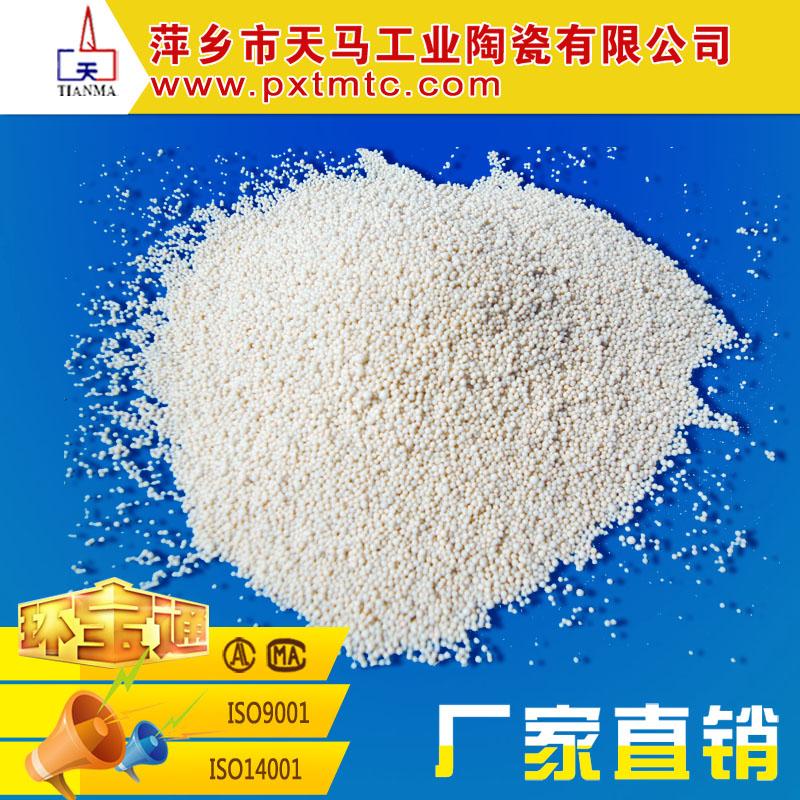 天马生产优质 水处理 环保填料 稀土瓷砂