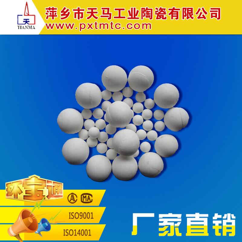生产各种规格填料 瓷球 蓄热瓷球