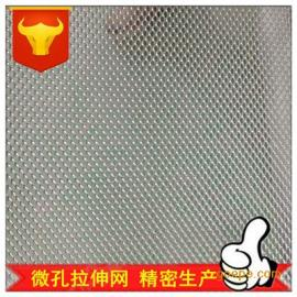 坤宁厂家供应微孔金属板网 小钢板网 斜拉网 铝板网 钛箔网
