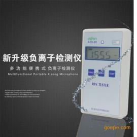 AES-20固体负离子浓度检测仪