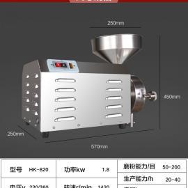 安阳超大功率五谷杂粮磨粉机多少钱一台