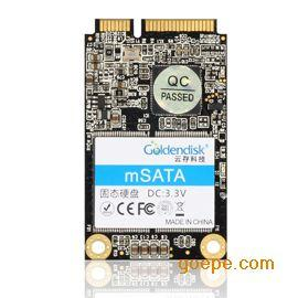 Goldendisk 固态硬盘64G MSATA