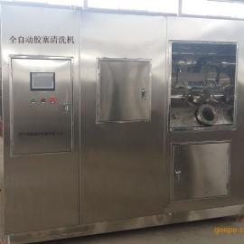 胶塞清洗灭菌机