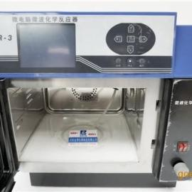 微波化学反应器图片参数,微波化学反应器,河南金博仪器(图)