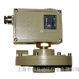 D520M/7DDP差压开关厂家直销-上海中和自动化