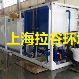 上海拉谷 油田反应除油澄清撬 LG-FC50