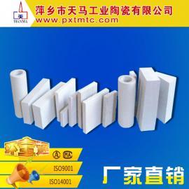 天马长期供应耐酸填料 耐酸耐温砖、板、管