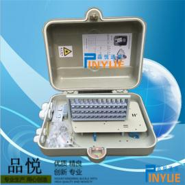 72芯光纤网络箱