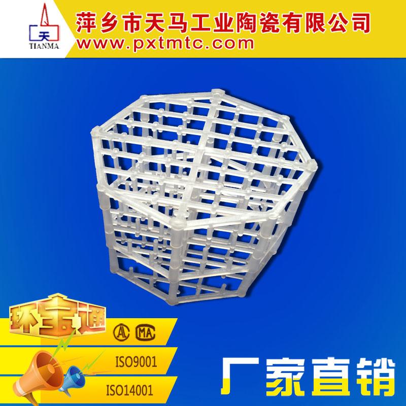 天马生产多边形填料 筛网填料