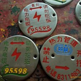 圆形不锈钢标志牌厂家 现货供应各种规格铝反光交通安全指示牌