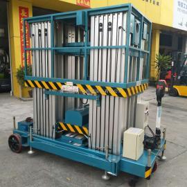 4米-10米铝合金升降机移动式液压升降平台电动工具升降台