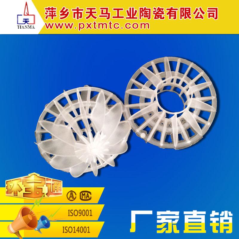 厂家批发各种规格多面球 塑料多面空心球