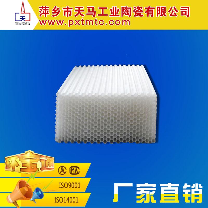 萍乡天马 厂家生产 水处理 化工填料 塑料蜂窝填料