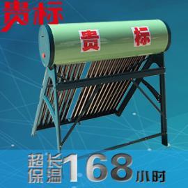 云南昆明太阳能排名 太阳能热水器厂家排名