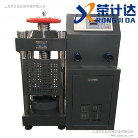 DYE-2000混凝土压力试验机厂家
