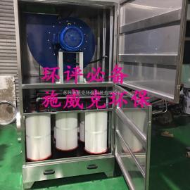脉冲除尘器单机除尘器厂家
