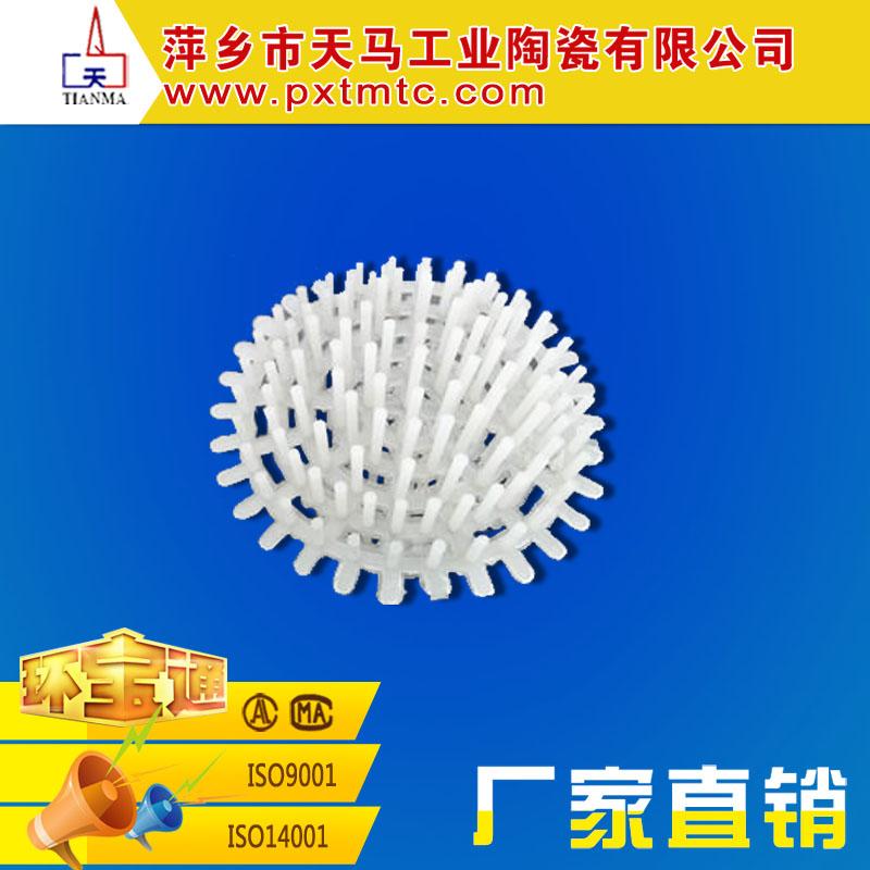 直销优质环保填料 塑料海胆环
