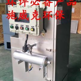 环评必备防爆除尘器,脉冲移动除尘器