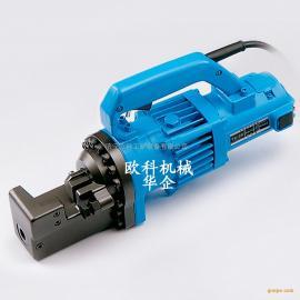 手提式金属切割机多功能液压钢筋剪救援切割机