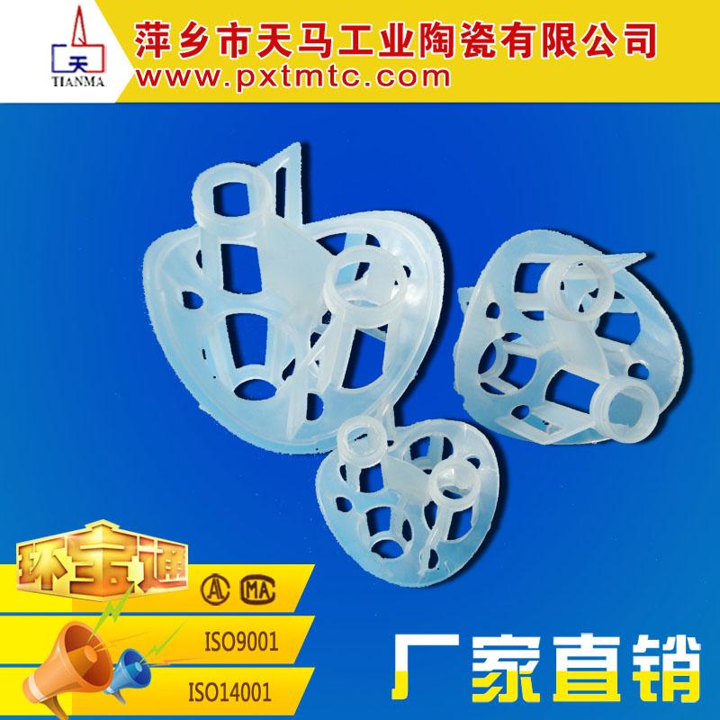 天马大量批发塑料填料 塑料海尔环