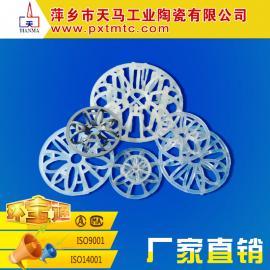 天马大量批发各种规格花环 塑料花环