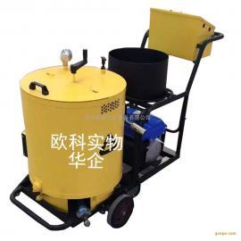 可手推可拖行混凝土路面灌缝机沥青灌缝修补扩缝机