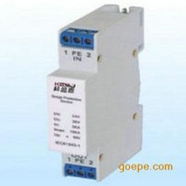 湖南长沙科盛嘉485控制信号防雷器KSJ-G485-3PII