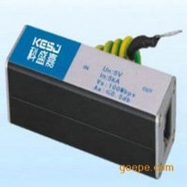 湖南长沙科盛嘉计算机网络信号防雷器KSJ-C100-RJ45