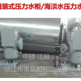 最小体积-ZYG0.12组装式淡水压力水柜,压力水柜