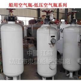 关于船用汽笛杂用空气瓶A0.05-3.0维护保养