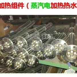 高品质36KW电加热器组合件,电加热器元件