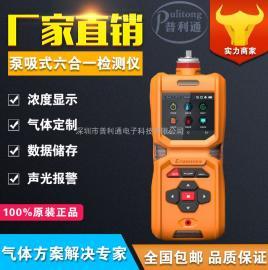 便携式氦气气体检测仪