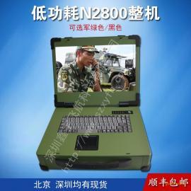 15寸低功耗N2800工业便携机定做军工电脑外壳加固笔记本