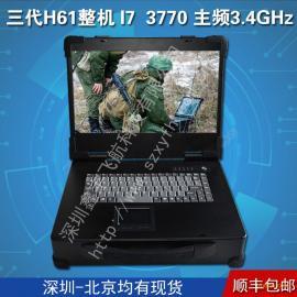 15寸工业便携机机箱定制军工电脑外壳铝加固笔记本机箱H61