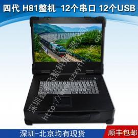15.6寸H81工业便携机机箱定制军工电脑加固笔记本外壳
