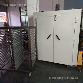 全新工业烤箱独立式烤箱可推千层架大量现货
